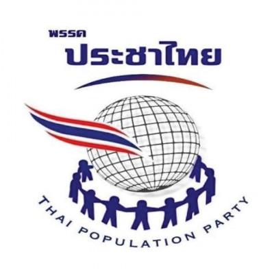 ประชาไทย