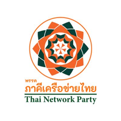 ภาคีเครือข่ายไทย