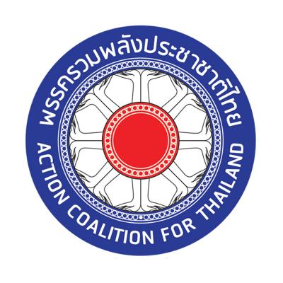 รวมพลังประชาชาติไทย