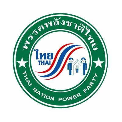 พลังชาติไทย