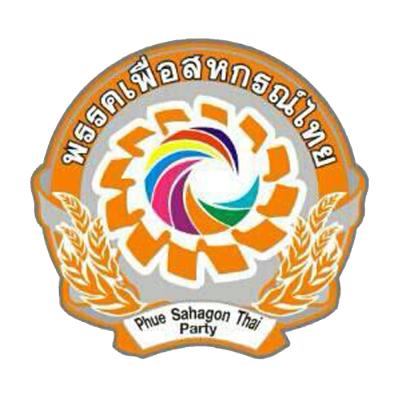 เพื่อสหกรณ์ไทย