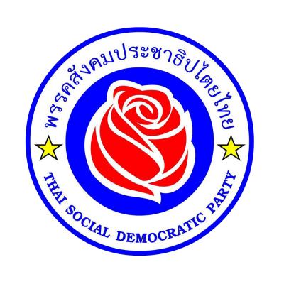 สังคมประชาธิปไตยไทย