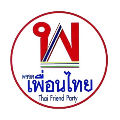 เพื่อนไทย