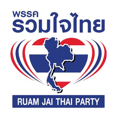 รวมใจไทย