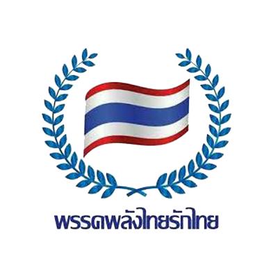 พลังไทยรักไทย