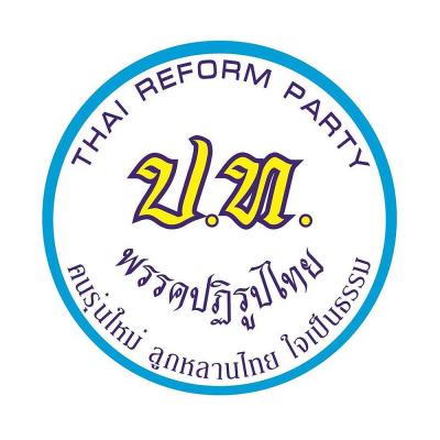 ปฏิรูปไทย